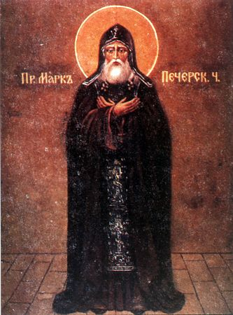 ST. MARK, The Grave- Digger, of the Kiev Caves