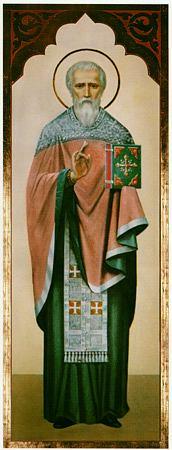 El Zotikos PriestMartyr