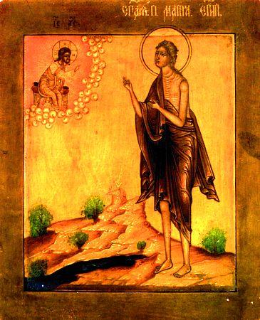 Hl. Maria von Ägypten
