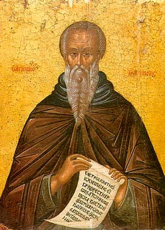 The Monk John of the Ladder (Lestvichnik; Klimatikos; Climaticus)