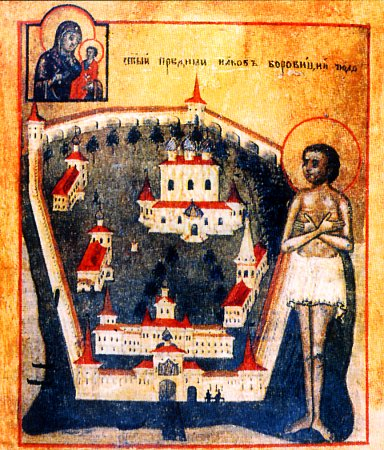 Righteous Jakov (James) of Borovich: