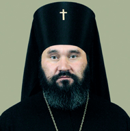 Most Rev. Justinian Bishop of Naro-Fominsk. Administrator of the Patriarchal Parishes in the U.S.A.