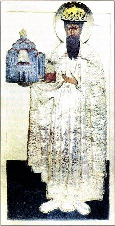 Translation of the relics of  St. Vsevolod  (in holy baptism Gabriel), prince and wonderworker of Pskov (1138).