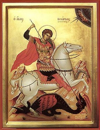 Holy Glorious Great-martyr, Victory-bearer and Wonderworker  George  (303).