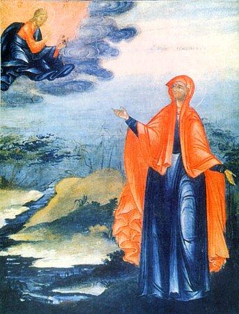 Venerable  Elizabeth  the Wonderworker of Constantinople (540).