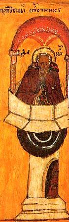 Venerable  Daniel  the Stylite of Constantinopole (490).
