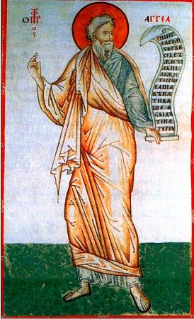 The Holy Prophet Aggei Haggai