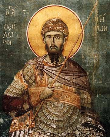 Great Martyr  Theodore  Tyro (306) ( movable holiday on Saturday of the 1st week of the Great Lent ).
