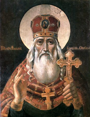 Translation of the relics of  St. Macarius , archimandrite of Obruch or Kanev (1678).