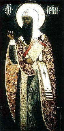 St. Isaiah , bishop and wonderworker of Rostov (1090).