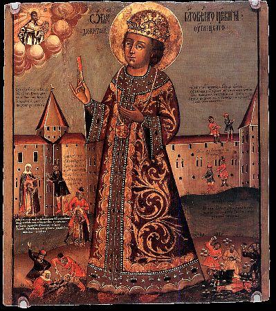 The slain Crown Prince  Demetrius  of Moscow (1591).