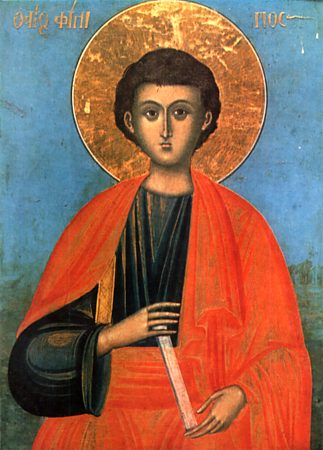 Holy and All-praised Apostle  Philip  (1st c.).