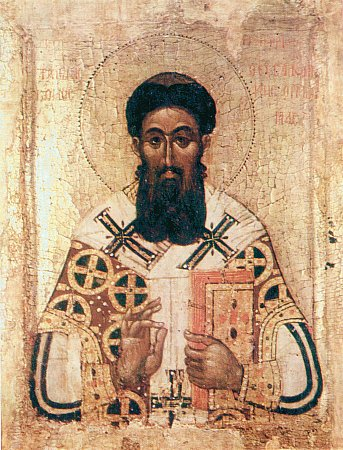 St. Gregory  Palamas, archbishop of Thessalonica (1360).