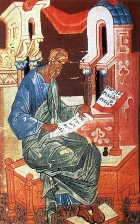 Holy Apostle and Evangelist  Matthew  (60).
