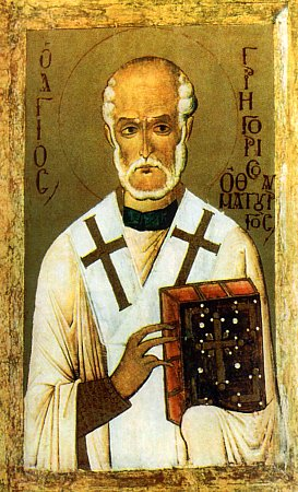 St. Gregory  the Wonderworker of Neo-Caesarea (266).