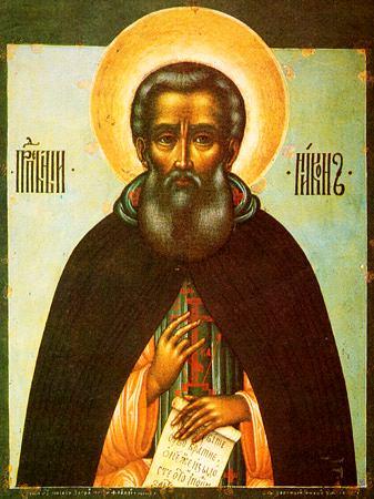 Venerable  Nikon , abbot of Radonezh, disciple of St. Sergius (1426).