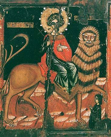 Martyr Mamas  of Caesarea in Cappadocia (275), and his parents, Martyrs Theodotus and Rufina (3rd c.).