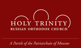 Orthodox Calendar  HOLY TRINITY RUSSIAN ORTHODOX CHURCH, a